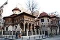 RO B Stavropoleos Church 1.jpg