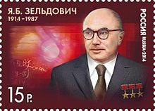 Картинки по запросу Яков Борисович Зельдович