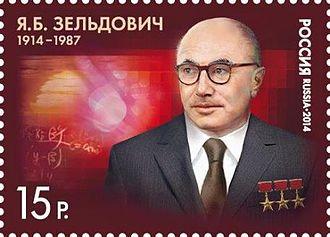Yakov Zeldovich - Zeldovich on a 2014 Russian postage stamp