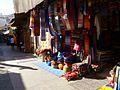 Rabat Old Medina.jpg
