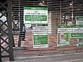 Railway Museum in Japan before opening.jpg