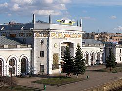Railway Station-Rivne.JPG