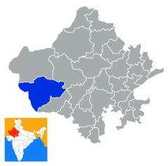 Rajastan Barmer district.png