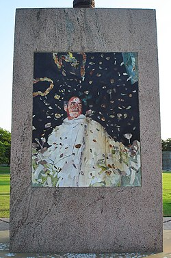 Former Prime Minister of India Rajiv Gandhi was the first and most high-profile victim of female suicide bombing. Shown here is a mosaic commemorating Rajiv at the exact place where he was assassinated.