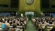 File:Reagan United Nations General Assembly 1982.ogv