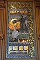 Restaurant La Cigale - déco intérieure Art Nouveau (détail 2).jpg