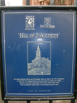 Moot hill - The historical plaque for the old judgement hill at Riccarton.