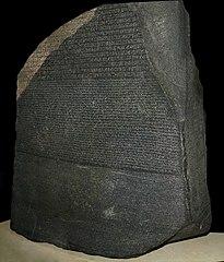 205px-Rosetta_Stone.JPG