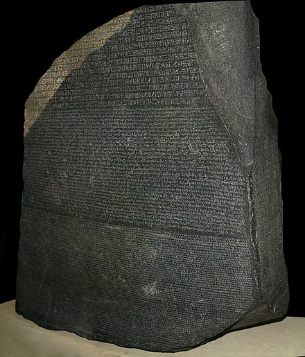 The Rosetta Stone, a trilingual Ptolemaic decree establishing the religious cult of Ptolemy V Rosetta Stone.JPG