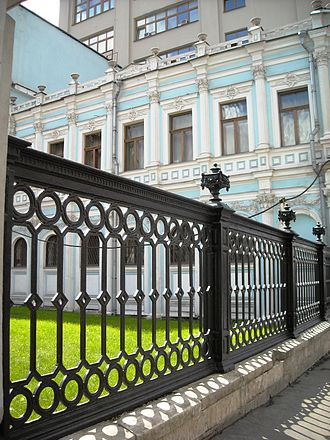 Fyodor Rostopchin - Rostopchin Mansion in Moscow