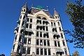 Rotterdam - Witte Huis (2).jpg