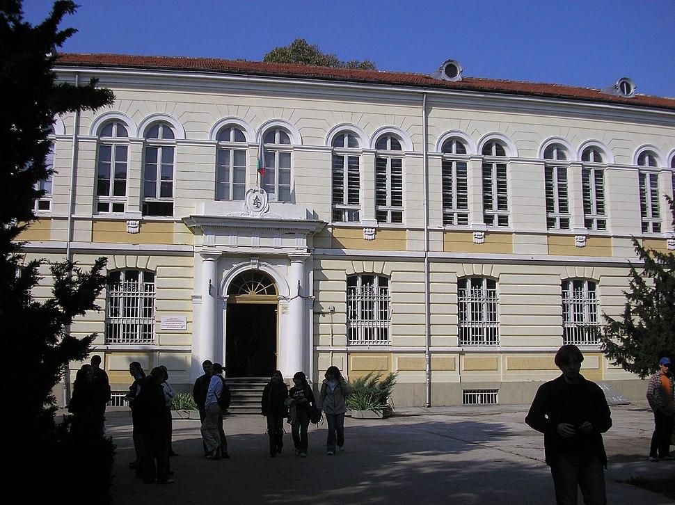 Rousse-english-language-school