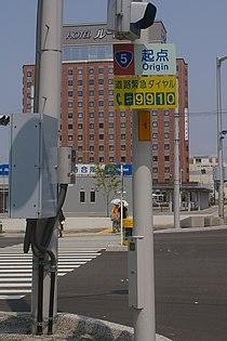 Route5-JP-Origin-01.jpg
