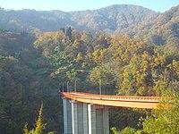 Route 304 - Nashitani Bridge.jpg