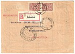 Russia RSFSR 1921-01-17 registered censored cover Solombal-Vienna.jpg