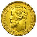 Russian Empire-1899-Coin-5-Obverse.jpg