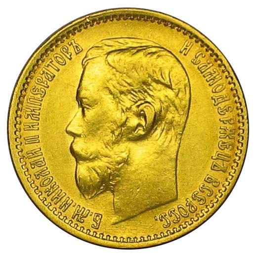 Russian Empire-1899-Coin-5-Obverse