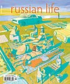 Russian Life magazine cover JulyAug 2020.jpg