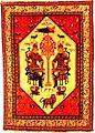 Rustam and Zohrab rug.jpg