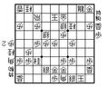 Ryuou231hk.png