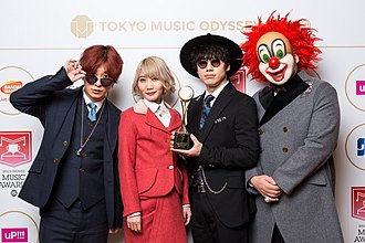 Sekai no Owari - Image: SEKAINOOWARI Space Shower Awards