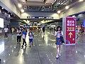 SZ 深圳 Shenzhen 福田 Futian 深圳會展中心 SZCEC Convention & Exhibition Center July 2019 SSG 62.jpg
