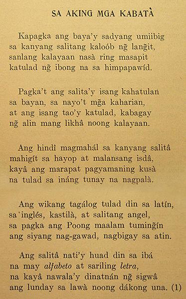 tula tungkol sa mga kagamitan Basahin ang isang tagalog na tula para sa ating mga lolo at lola halimbawa ng tagalog na tula tungkol sa panalangin na may (5) limang saknong.