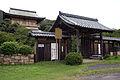 Saifukuji02s3200.jpg