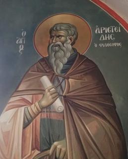 Aristides of Athens 2nd-century Christian Greek author
