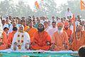 Saint Sabha Goa.jpg