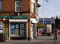 Salisbury Road post office - geograph.org.uk - 609188.jpg