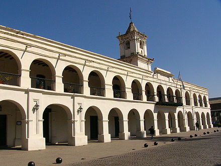 Cabildo in the city of Salta (Argentina) Salta-Cabildo1.jpg