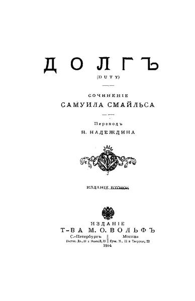 how to translate russian pdf to english pdf