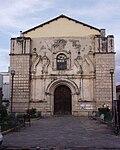 San Cristóbal - Petit temple.JPG