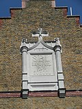 Sandford Row School (7327509992).jpg