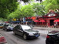 Sanlitun Restaurants 2010.jpg