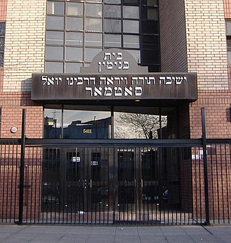Satmar (Hasidic dynasty) - Entry of the Satmar Yeshiva in Brooklyn, New York.
