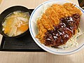 Sauce Katsudon with Miso Soup in Hong Kong.jpg