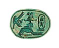 Scarab Inscribed with the Throne Name of Thutmose III MET 27.3.314 bot.jpg