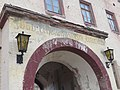Schloss Stolberg (Harz) (02) Hauptportal.jpg