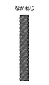 Screw (bolt) 21D-J.PNG