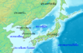 Sea of Japan-th.png