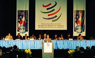 World Trade Organization Ministerial Conference of 1999 - Image: Seattle Ministerial Conference 30 November 3 December 1999 (9308794108)