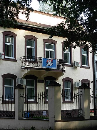 Serbian Renewal Movement - Party offices in Novi Sad