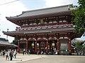 Sensoji Hozomon frontside.jpg