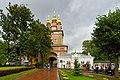 Sergiyev Posad. Trinity Lavra of Saint Sergius P7160378 2350.jpg