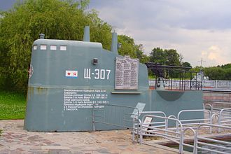 Shchuka-class submarine - The preserved conning tower of Sht-307, a member of Series V-bis-2, at Poklonnaya Gora, Moscow