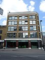 Shakespeare - 86-88 Curtain Road Shoreditch London EC2A 3AA.jpg