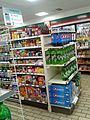 Shelves at the Rolling Road 7-11.jpg