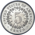 Shield Nickel with Rays - 1867 Reverse.png